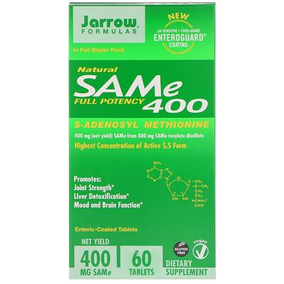 Jarrow Formulas SAM-e (S-аденозил-L-метионин ) 400, 60 таблеток