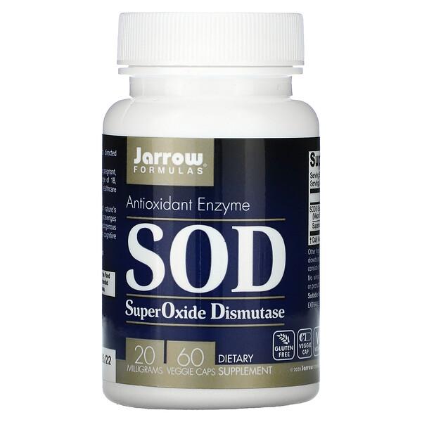 SuperOxide Dismutase, 20 mg, 60 Veggie Caps