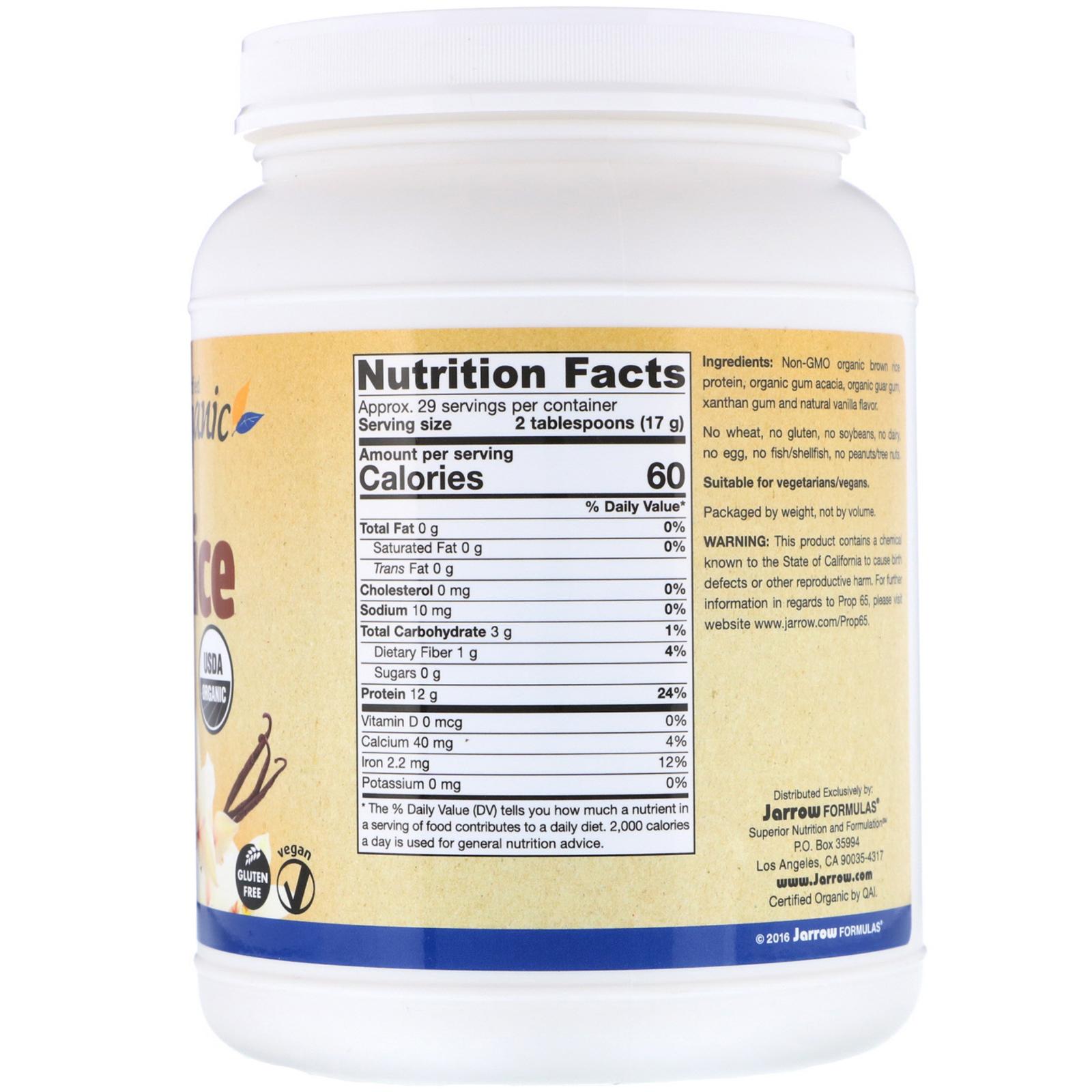 Jarrow Formulas, Brown Rice Protein Concentrate, Vanilla