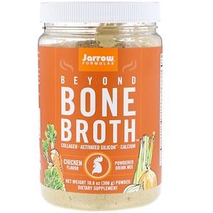 джэрроу формулас, Beyond Bone Broth, Chicken Flavor, 10.8 oz (306 g) отзывы