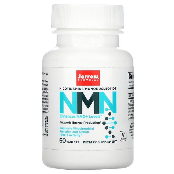 NMN, Nicotinamide Mononucleotide, 60 Tablets