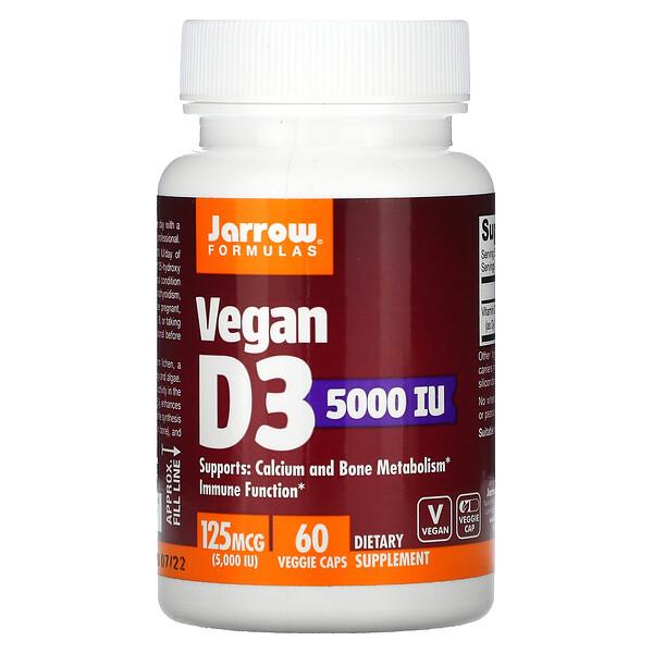 全素 D3,125 微克(5000 國際單位),60 粒素食膠囊