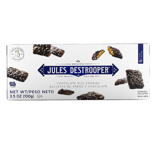 Chocolate Rice Cookies, 3.5 oz (100 g)