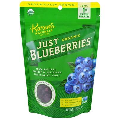 Organic Just Blueberries, высушенные сублимацией фрукты, 2 унции (56 г)
