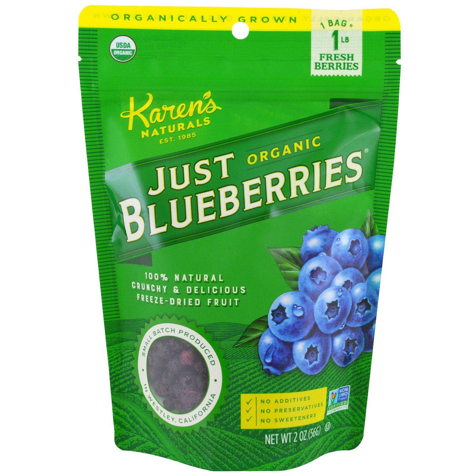 Karen's Naturals, Organic Just Blueberries, высушенные сублимацией фрукты, 2 унции (56 г)