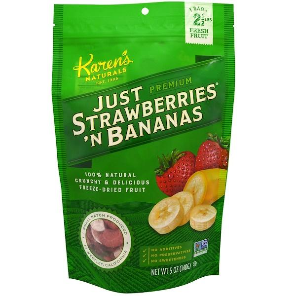 Karen's Naturals, Premium, Freeze- Dried Fruit, Just Strawberries 'N Bananas, 5 oz (140 g) (Discontinued Item)