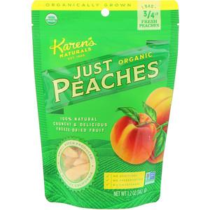 Карэнс Нэчуралс, Organic Just Peaches, 1.2 oz (34 g) отзывы покупателей