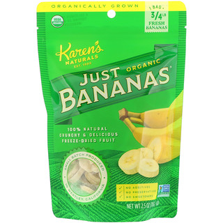 Karen's Naturals, オーガニック ジャスト・バナナ, 2.5 オンス (70 g)