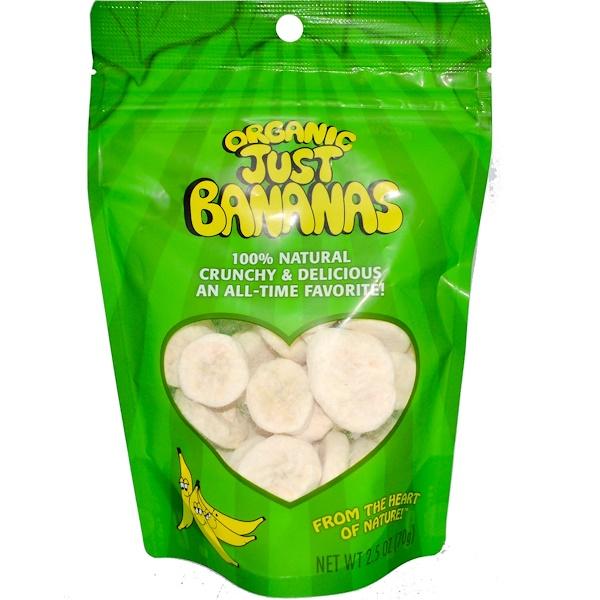 Karen's Naturals, Орагнические бананы Just Bananas, 2,5 унции (70 г)