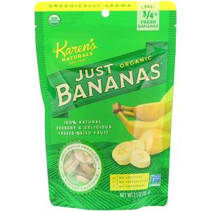 Карэнс Нэчуралс, Organic Just Bananas, 2.5 oz (70 g) отзывы покупателей