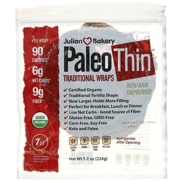 Organic Paleo Wraps, 7 Wraps, 7.7 oz (224 g)
