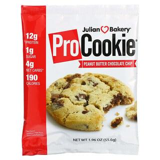 Julian Bakery, Pro Cookie,花生醬巧克力脆,1.96 盎司(55.6 克)