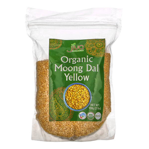 Organic Moong Dal Yellow, 2 lbs (908 g)