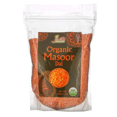 Купить Jiva Organics Organic Masoor Dal, 2 lbs (908 g)