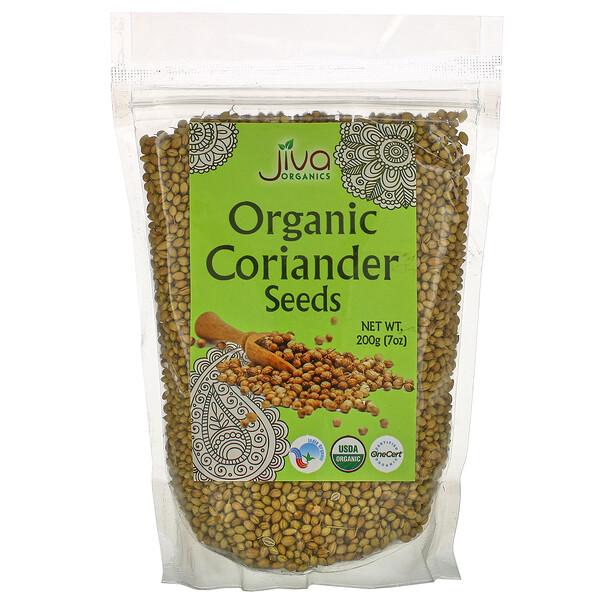 Organic Coriander Seeds, 7 oz (200 g)