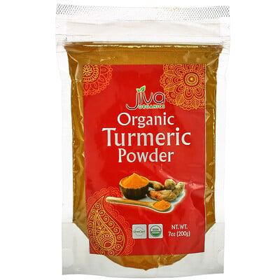 Купить Jiva Organics Organic Turmeric Powder, 7 oz (200 g)