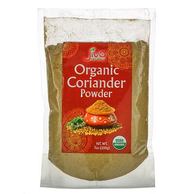 Купить Jiva Organics Organic Coriander Powder, 7 oz (200 g)