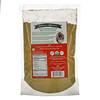 Jiva Organics, Organic Coriander Powder, 7 oz (200 g)