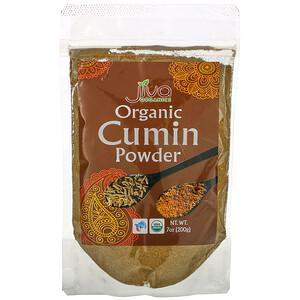 Jiva Organics, Organic Cumin Powder, 7 oz (200 g)