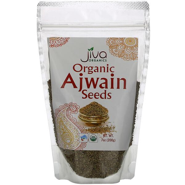 Jiva Organics, Organic Ajwain Seeds, 7 oz (200 g)
