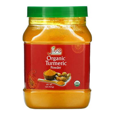 Купить Jiva Organics Organic Turmeric Powder, 1 lb (454 g)
