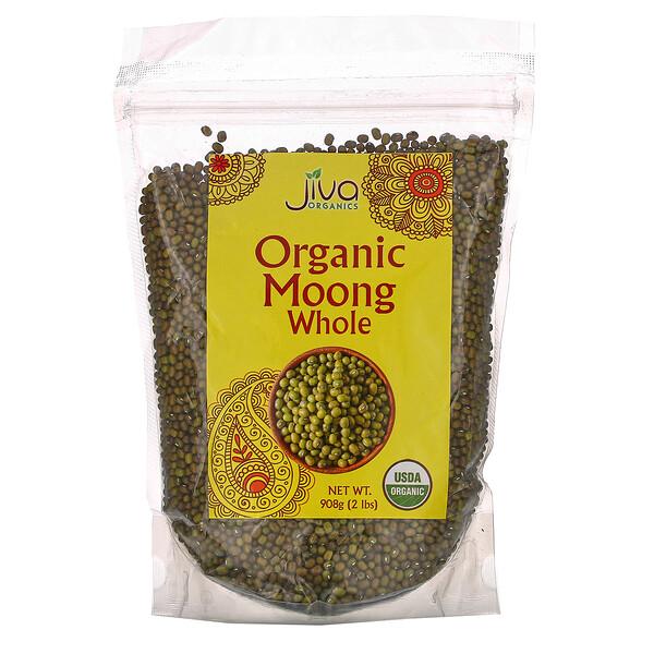 Organic Moong Whole, 2 lbs (908 g)