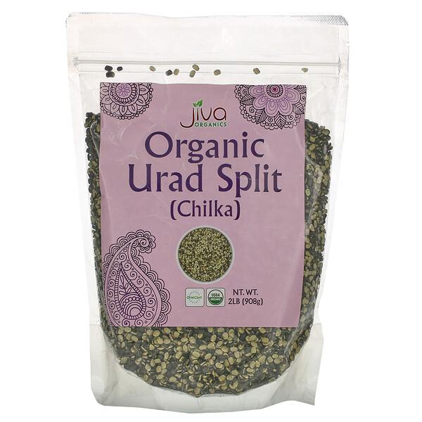 Organic Urad Split, 2 lb (908 g)