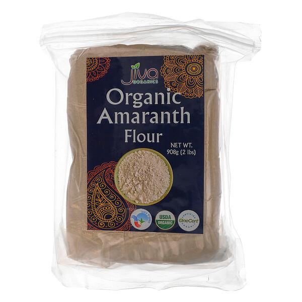 Organic Amaranth Flour, 2 lbs (908 g)