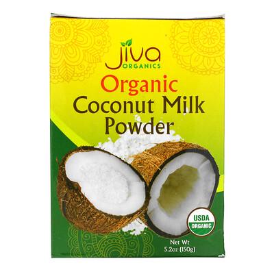 Купить Jiva Organics Organic Coconut Milk Powder, 5.2 oz (150 g)