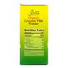 Jiva Organics, Organic Coconut Milk Powder, 5.2 oz (150 g)