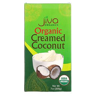 Jiva Organics, オーガニックココナッツクリーム、200g(7オンス)