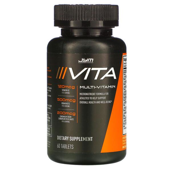 Vita,多維生素,60 片