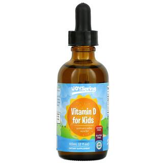 JoySpring, Vitamin D for Kids, 2 fl oz (60 ml)