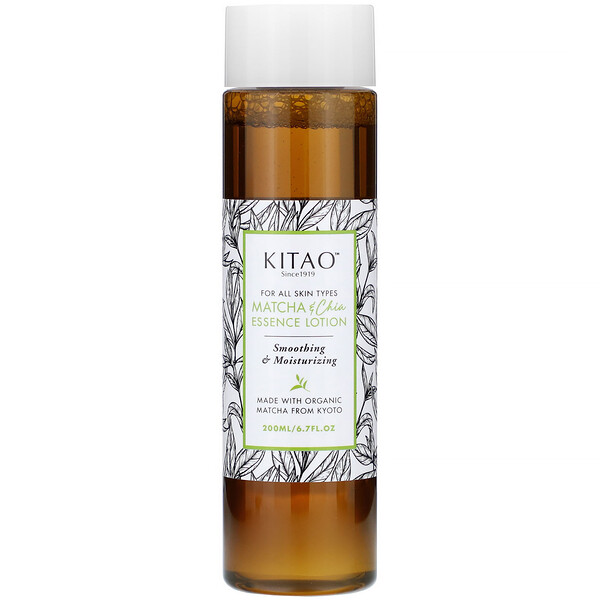 Matcha & Chia Essence Lotion, 6.7 fl oz (200 ml)