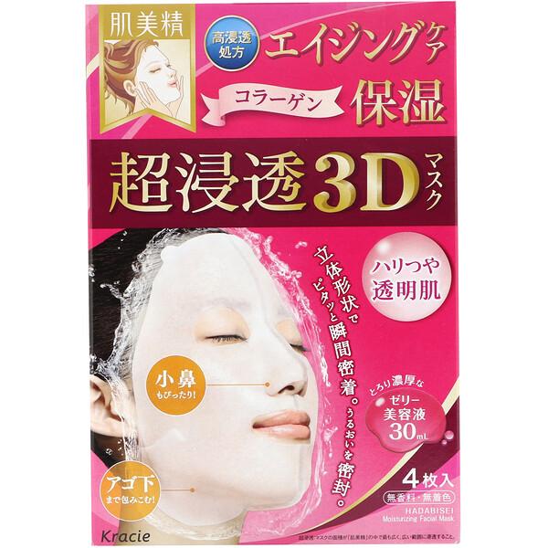 Hadabisei, 3D Moisturizing Facial Mask, Aging-Care Moisturizing, 4 Sheets, 1.01 fl oz (30 ml) Each