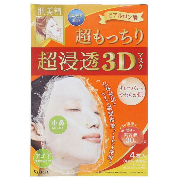 Hadabisei, 3D Moisturizing Facial Mask, Super Suppleness, 4 Sheets, 1.01 fl oz (30) Each