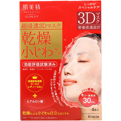 Kracie Hadabisei, 3D Face Mask, Wrinkle Care, 4 Sheets, 30 ml Each