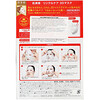 Kracie, Hadabisei, 3D Beauty Face Mask, Wrinkle Care, 4 Sheets, 30 ml Each