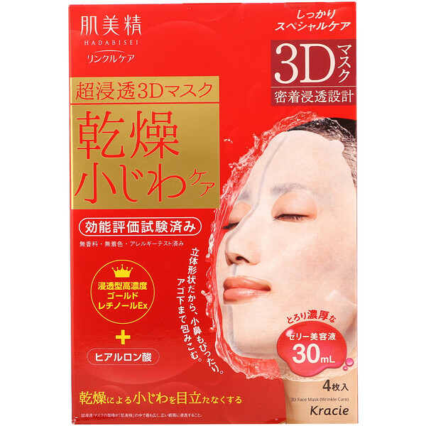 Kracie, Hadabisei, 3D Beauty Face Mask, Wrinkle Care, 4 Sheets, 30 ml Each
