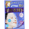 Kracie, Hadabisei, 3D Brightening Beauty Facial Mask, Aging-Care and Clear, 4 Sheets, 1.01 fl oz (30 ml) Each