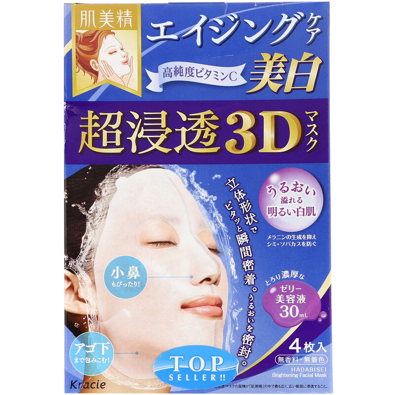 Kracie, Hadabisei, 3D Brightening Facial Mask, Aging-Care and Clear, 4 Sheets, 1.01 fl oz (30 ml) Each