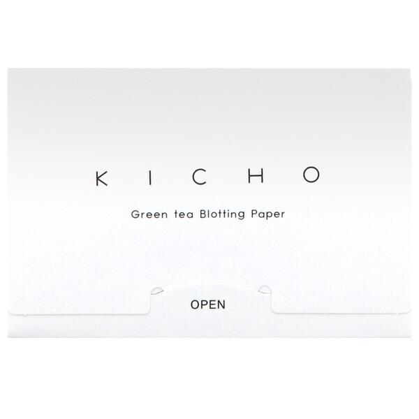 Kicho, Green Tea Blotting Paper, 50 Pieces (Discontinued Item)
