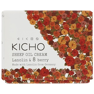 Kicho, Sheep Oil Cream, 2.11 fl oz (65 ml)