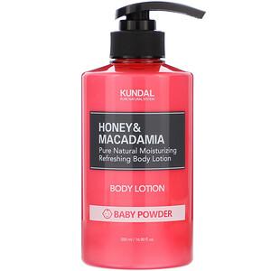 Kundal, Honey & Macadamia, Body Lotion, Baby Powder, 16.90 fl oz (500 ml) отзывы покупателей
