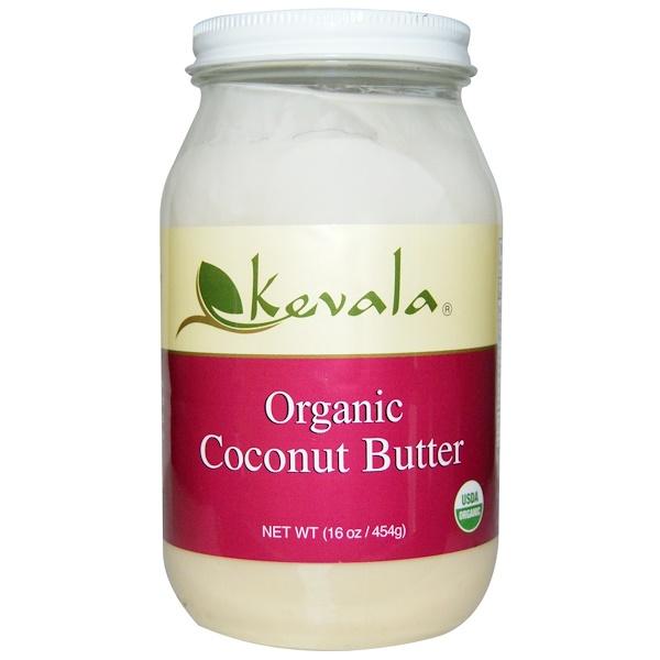 Kevala, オーガニックココナッツバター, 16オンス (454 g)