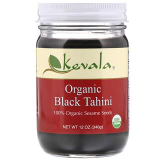Kevala, オーガニック  ブラックタヒニ, 12 オンス (340 g)