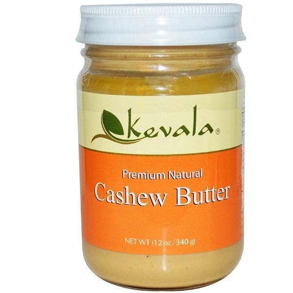 Kevala, Premium Natural Cashew Butter, 12 oz (340 g)