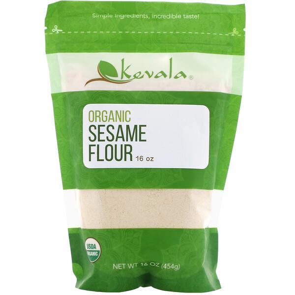 Organic Sesame Flour, 16 oz (454 g)