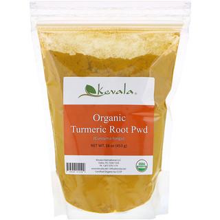 Kevala, Organic Turmeric Root Pwd, 16 oz (453 g)