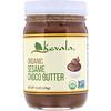 Kevala, زبدة شوكولا السمسم العضوي، 13 أونصة (370 جم)